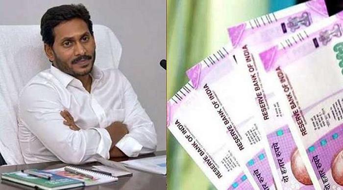 Telugu Ap Cm, Ap Govt Salaries, Corona Effect, Six Months, Ys Jagan-Political