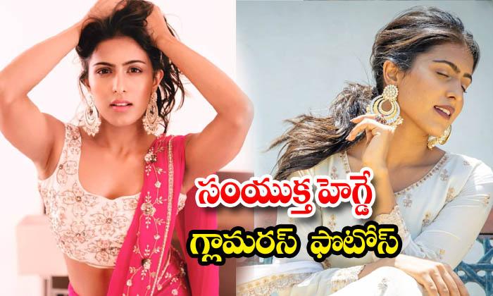 Actress samyuktha hegde images