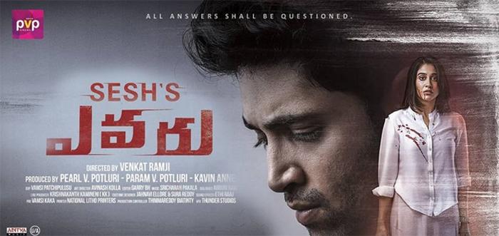 Telugu Adivi Sesh, Badla, Diganth, Lockdown, Pvp Cinemas, The Invisible Guest, Venkat Ramji-Movie-English