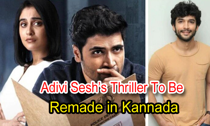 Adivi Sesh's Thriller To Be Remade In Kannada