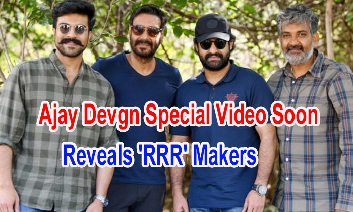 Ajay Devgn Special Video Soon Reveals 'rrr' Makers