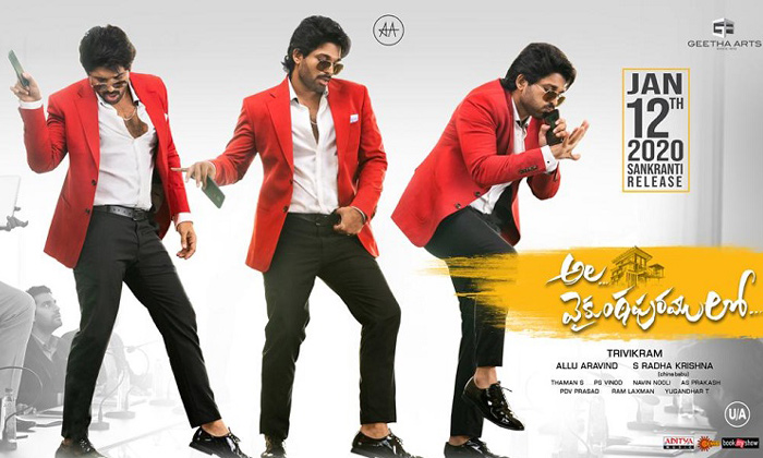 'Ala Vaikunthapurramuloo' Hindi Remake Rights Sold-Latest News English-Telugu Tollywood Photo Image