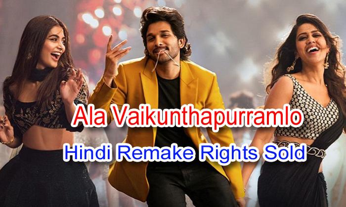 'ala Vaikunthapurramuloo' Hindi Remake Rights Sold