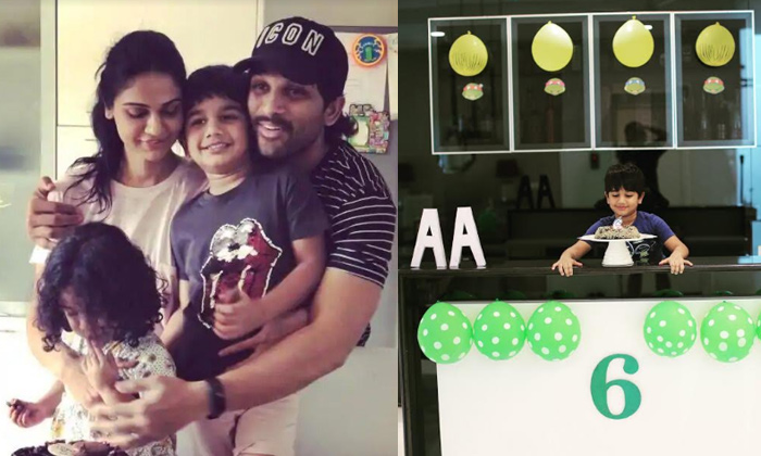 Allu Arjun's Emotional Post On His Son Birthday-Latest News English-Telugu Tollywood Photo Image