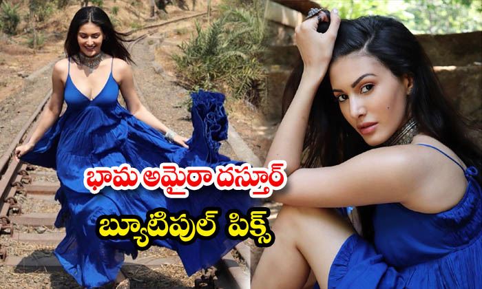 Amyra Dastur beautiful images