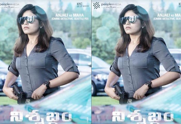 Telugu Anjali, Anushka, Corona, Nishabdam, Tollywood-Movie