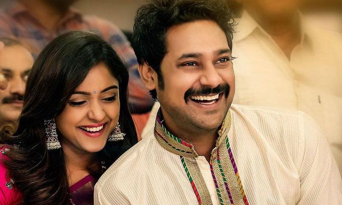 అవకాశాల కోసం విశ్వ ప్రయత్నాలు చేస్తున్న భార్యాభర్తలు-Movie-Telugu Tollywood Photo Image