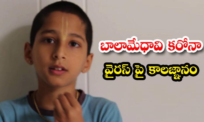 Mysore Wonder Boy Prediction About Pandemic Corona Virus