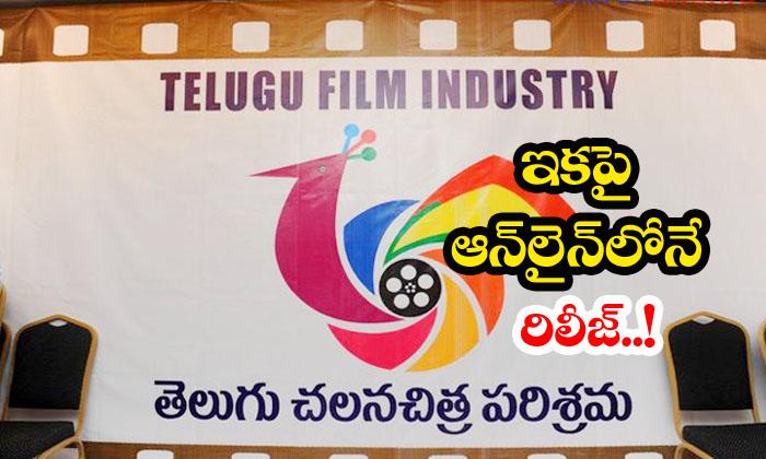 Corona Effect On Telugu Movies
