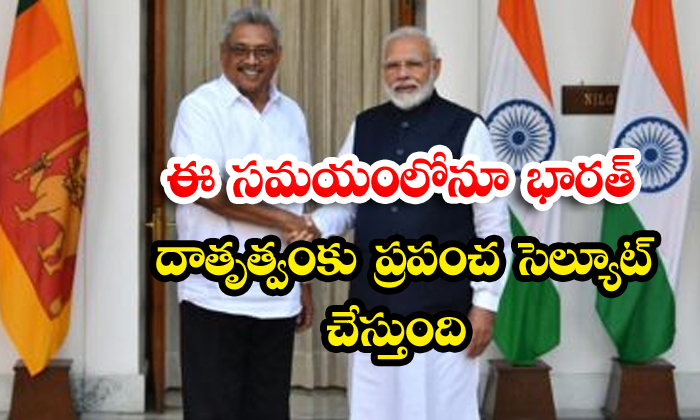 Srilankan President Says Thanks To Indian Prime Minister And Peoples