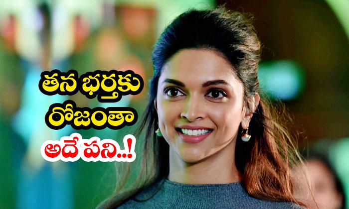 Deepika Padukone Interesting Secret About Ranveer Singh