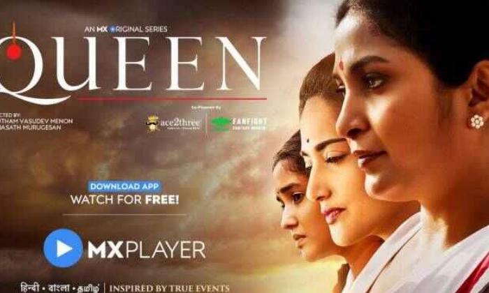 Gautham Menon's 'Queen' To Get A Second Season-Movie-English-Telugu Tollywood Photo Image