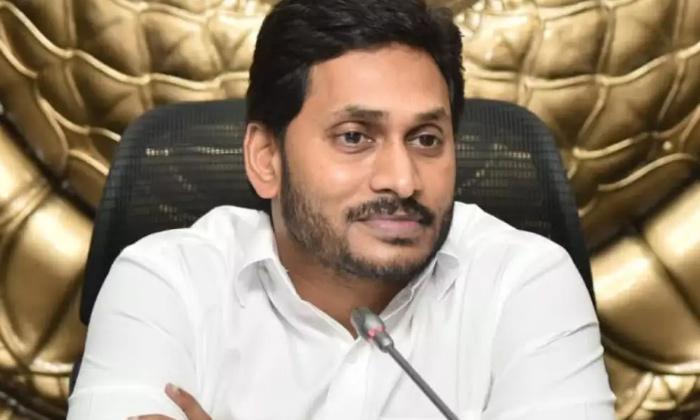 Telugu Ap, Bjp, Cabinet, Home Minister, Mekatoti Sucharita, Ys Jagan-Political