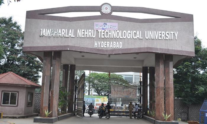 ఇంజనీరింగ్ విద్యార్థులకు వెసులుబాటు-General-Telugu-Telugu Tollywood Photo Image