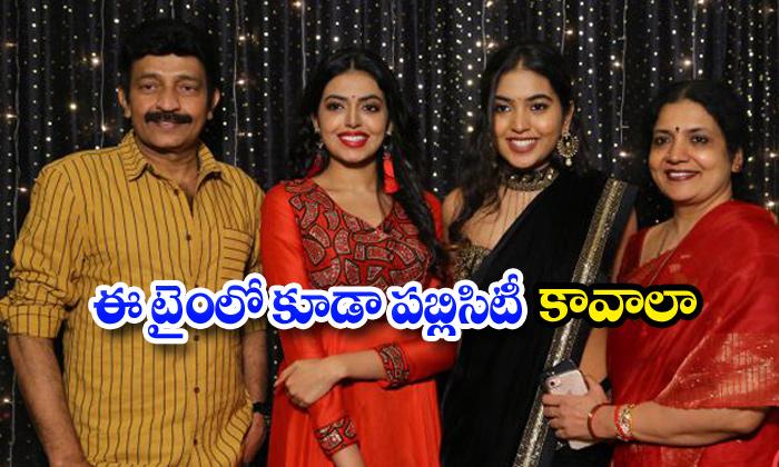 Jeevitha Rajasekhar Donations Corona Publicity