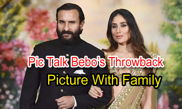 Pic Talk: Bebo's Throwback Picture With Family