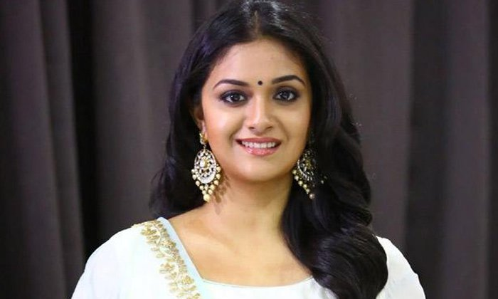 Keerthy Suresh Trashes Wedding Rumors-Latest News English-Telugu Tollywood Photo Image