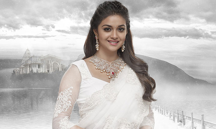 Telugu Covid-19 Pandemic, Keerthy Suresh, Mahanati, Suresh Kumar, Wedding Rumors-Movie-English