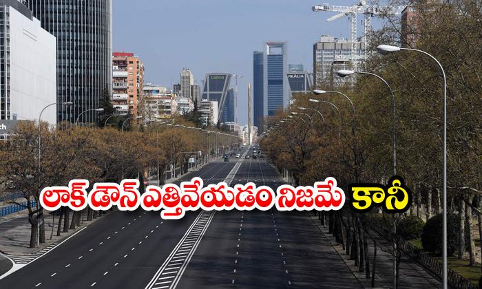 Lockdown India Narendra Modi April14th Corona