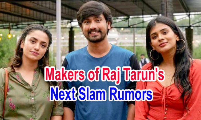 Makers Of Raj Tarun's Next Slam Rumors