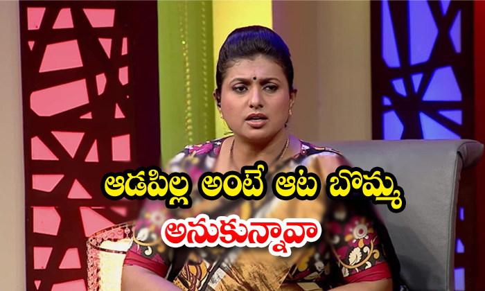 Wife News Married Men Hyderabad News Brathuku Jatka Roja Ganesh Renuka