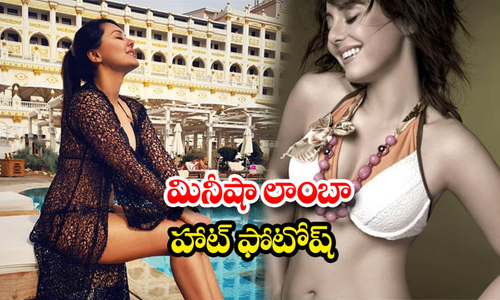 Minissha lamba latest photos