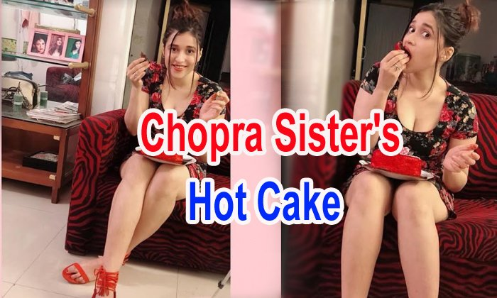 Pic Talk: Chopra Sister's Hot Cake