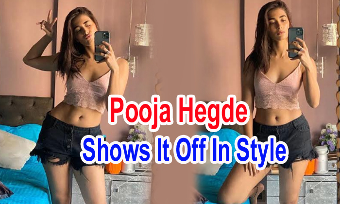 Pic Talk: Pooja Hegde Shows It Off In Style