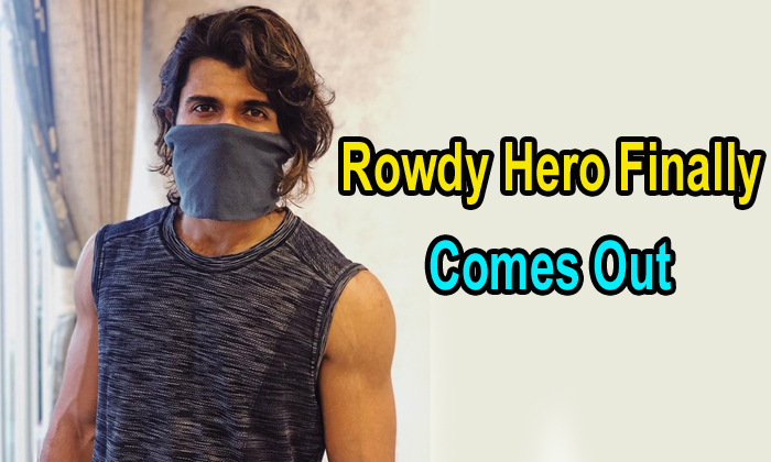 Pic Talk: Rowdy Hero Finally Comes Out