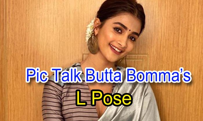 Pic Talk: Butta Bomma's L-pose
