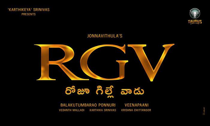 Telugu Jonnavithula Ramalingeswara Rao, Rgv, Roju Gille Vaadu, Tag Line, Taurus Cinecorp Banner-Movie-English