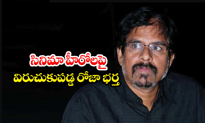 Rk Selvamani Tamil Movie Fefsi Donations