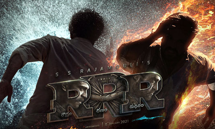 RRR's Fire And Water Concept Explained By Rajamouli-Latest News English-Telugu Tollywood Photo Image