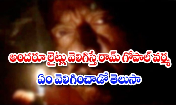 Ram Gopal Varma Diretor Tollywood Modi 9pm 9min Challenge