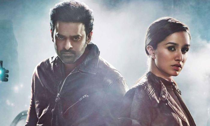సాహోకి శాటిలైట్ నుంచి 20 కోట్లు డీల్… ఇప్పుడు కొత్తగా ఏంటి-Movie-Telugu Tollywood Photo Image