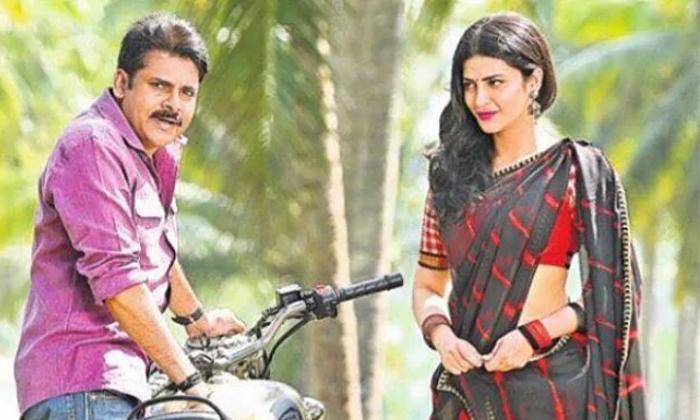 పవన్ సార్ నుండి పిలుపు రాలేదన్న బ్యూటీ-Breaking/Featured News Slide-Telugu Tollywood Photo Image