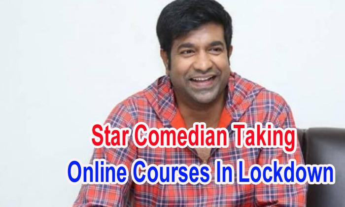 Star Comedian Taking Online Courses In Lockdown