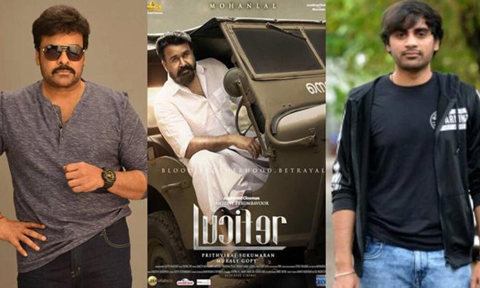 Telugu Chiranjeevi 153, Director Sujeeth, Lucifer Remake, Megastar Chiranjeevi, Sahoo-Movie-English