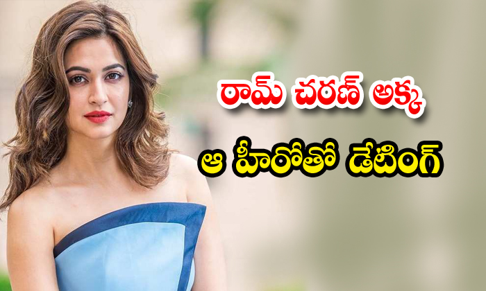 Kriti Kharbanda Ram Charan Bruce Lee Srinu Vaitla Tollywood Pulkith Samrath
