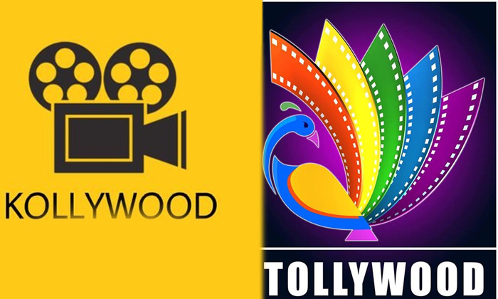 మా హీరోలు తోపులు.. మీ హీరోలు జీరోలు-Breaking/Featured News Slide-Telugu Tollywood Photo Image
