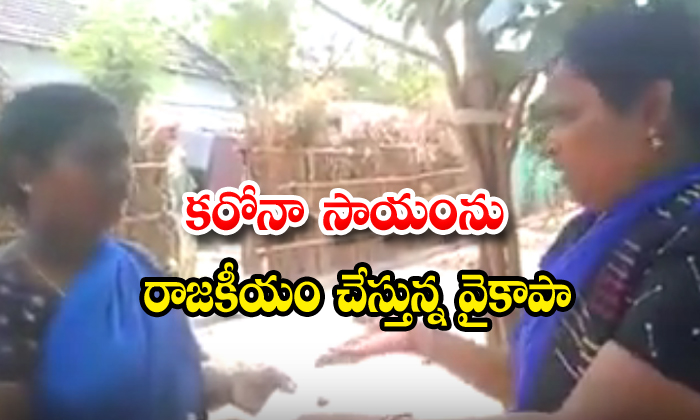 Ycp Jagan Corona Virus Bjp Cpi And Cpm Ap Elections Ap Elections Officer