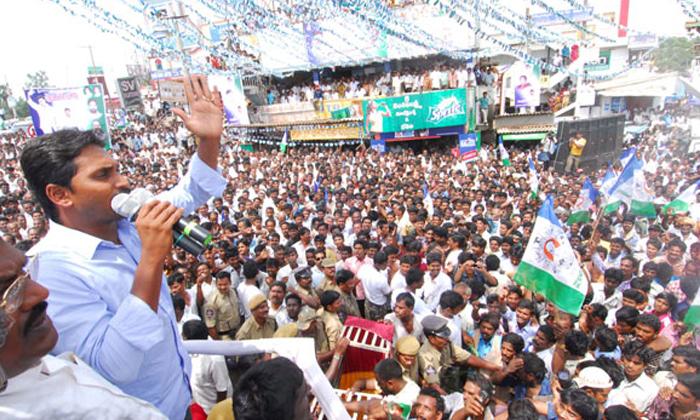 Telugu Ap, Ap Cm Jagan, Ap Politics, Corona Virus, Jagan And Chandrababu Naidu, Ycp, Ycp And Tdp, Ycp Followers, Ycp Ministers And Mla\\'s-Political