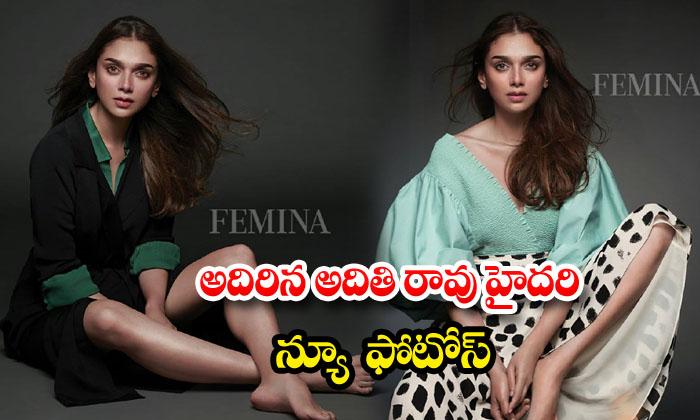 Aditi Rao Hydari femina cover page images