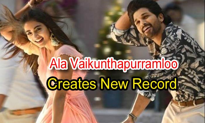 'ala Vaikunthapurramloo' Creates Another New Record