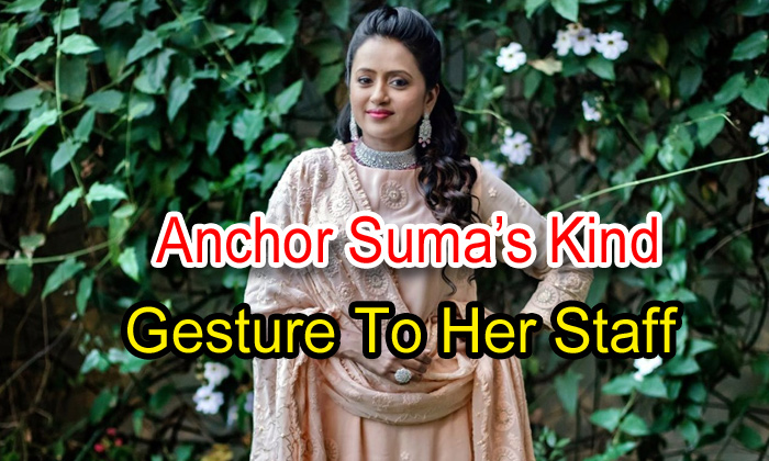 Anchor Suma's Kind Gesture To Her Staff