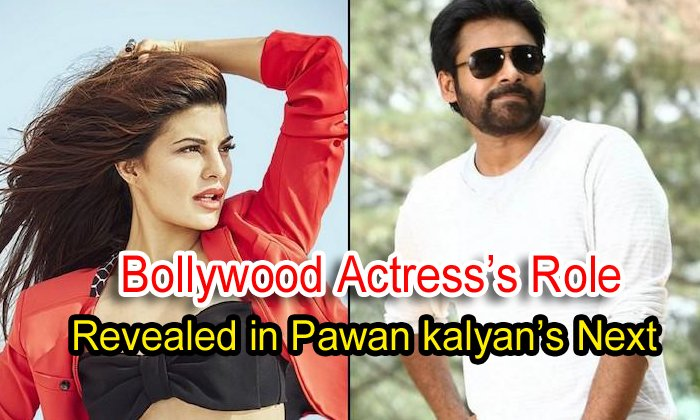 Bollywood Actress's Role Revealed In Pawan Kalyan's Next