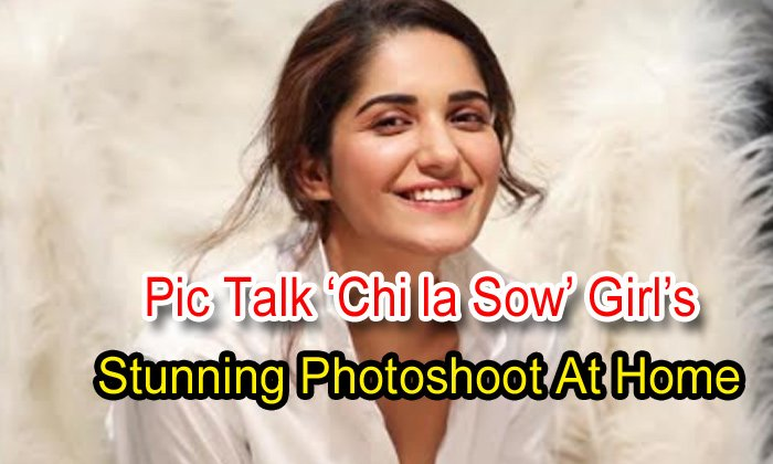 Pic Talk: 'chi La Sow' Girl's Stunning Photoshoot At Home