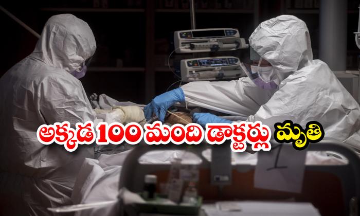 Hundreds Of Doctors Dead Corona Virus Italy