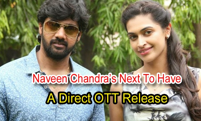 Naveen Chandra's Next To Have A Direct Ott Release