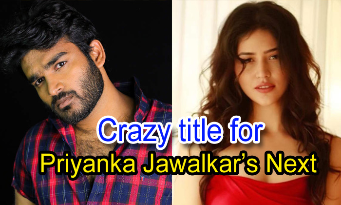 Crazy Title For Priyanka Jawalkar's Next